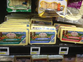 Rumiano Cheese